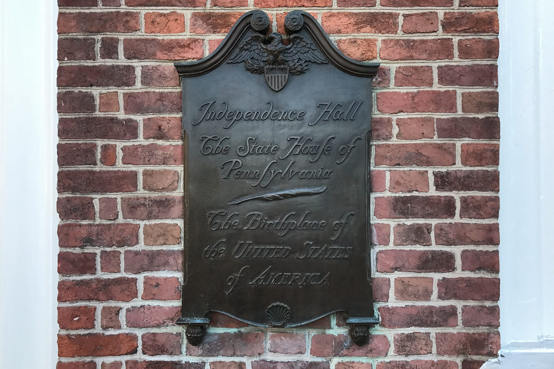 06-PA-journey09-independencehall01.jpg