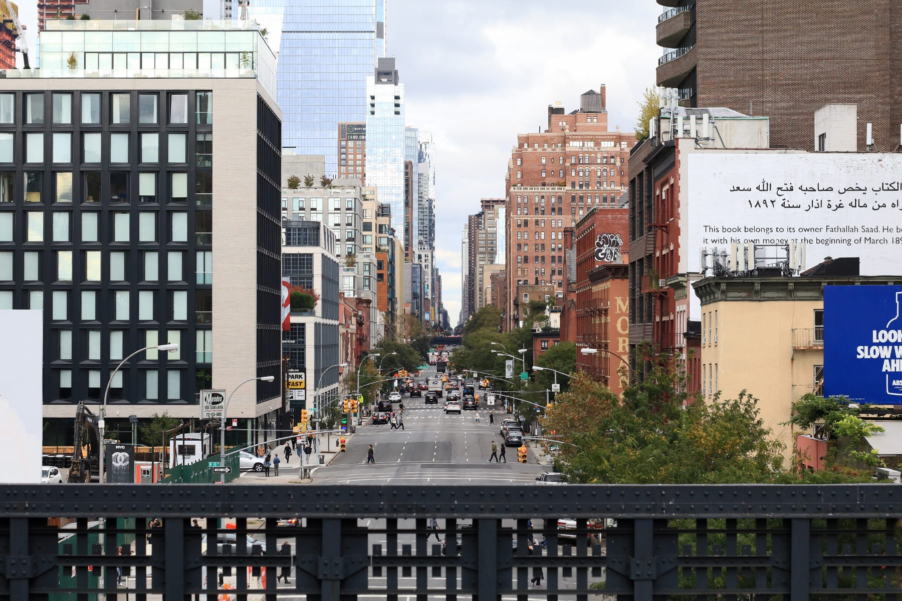 08-NY-journey-highline02.jpg