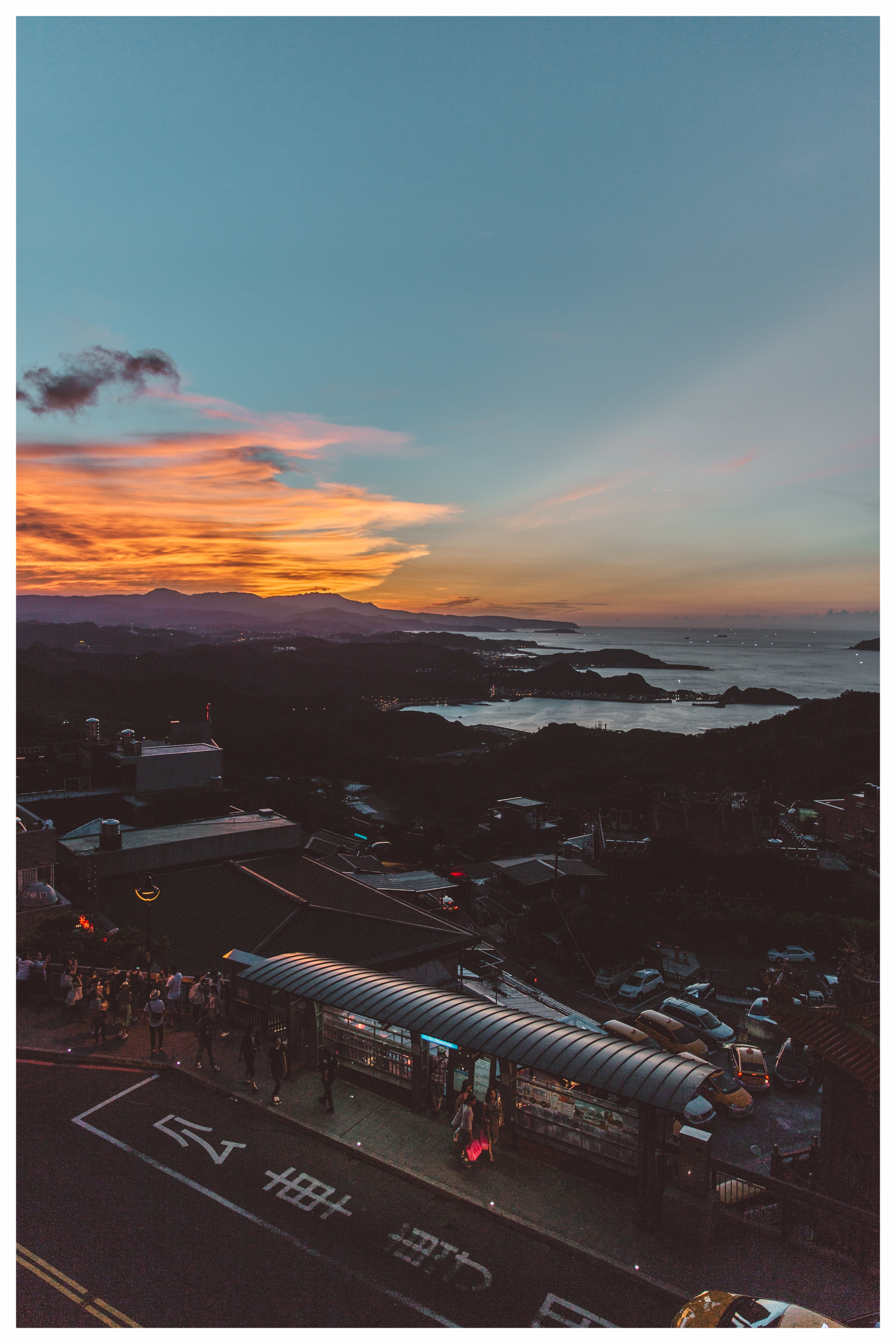 Sunset at Jiu Fen