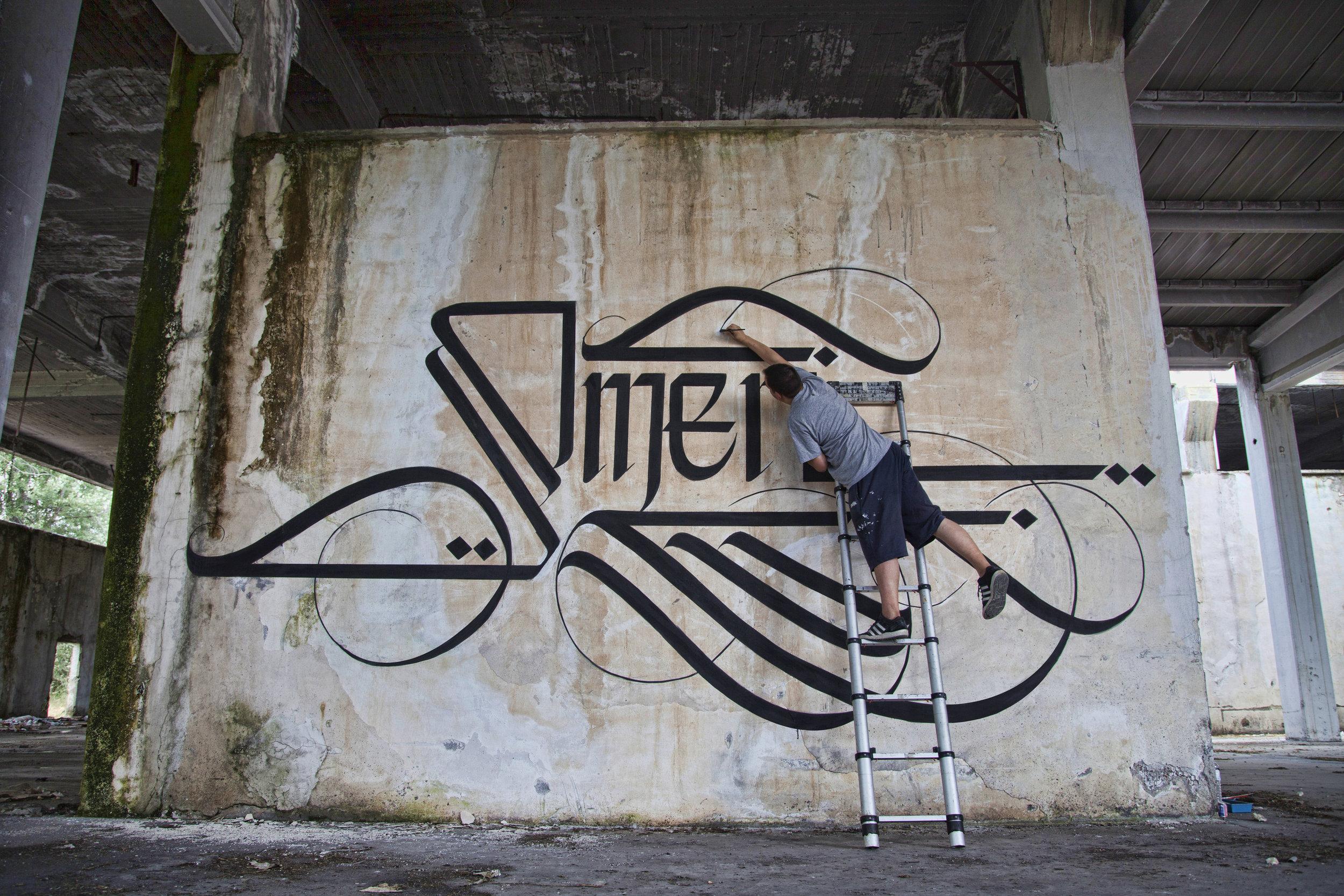 urban_calligraphy_simon_silaidis_omen_02.JPG