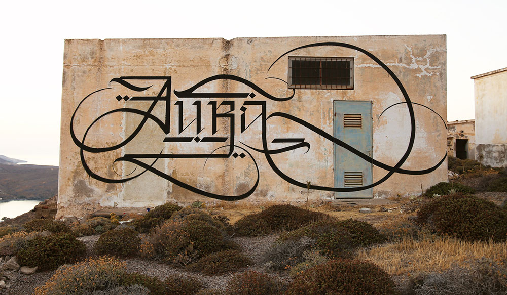 urban_calligraphy_simon_silaidis_aura.jpg