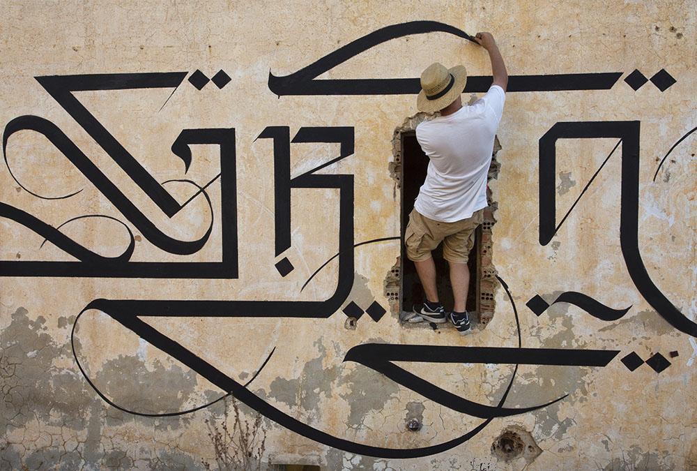 urban_calligraphy_simon_silaidis_grace_02.jpg