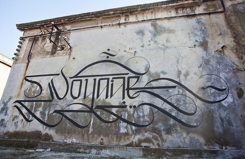 urban_calligraphy_simon_silaidis_voyage_01.jpg