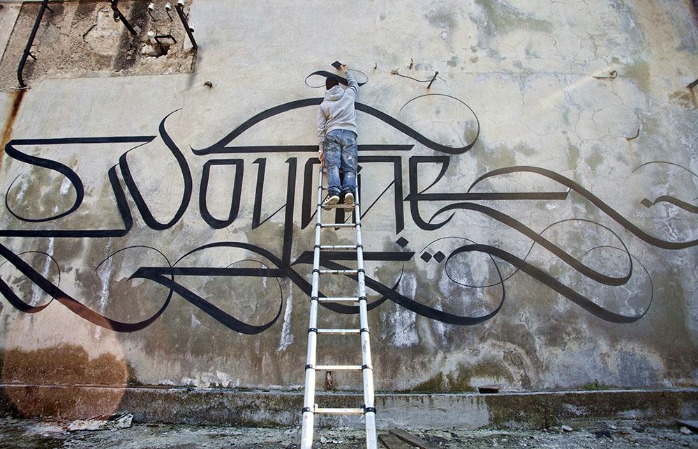 urban_calligraphy_simon_silaidis_voyage_04.jpg