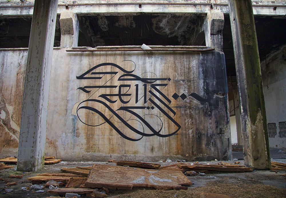 urban_calligraphy_simon_silaidis_zeus_01.jpg