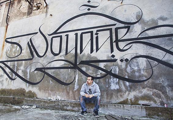 urban_calligraphy_simon_silaidis_voyage_03 SML.jpg