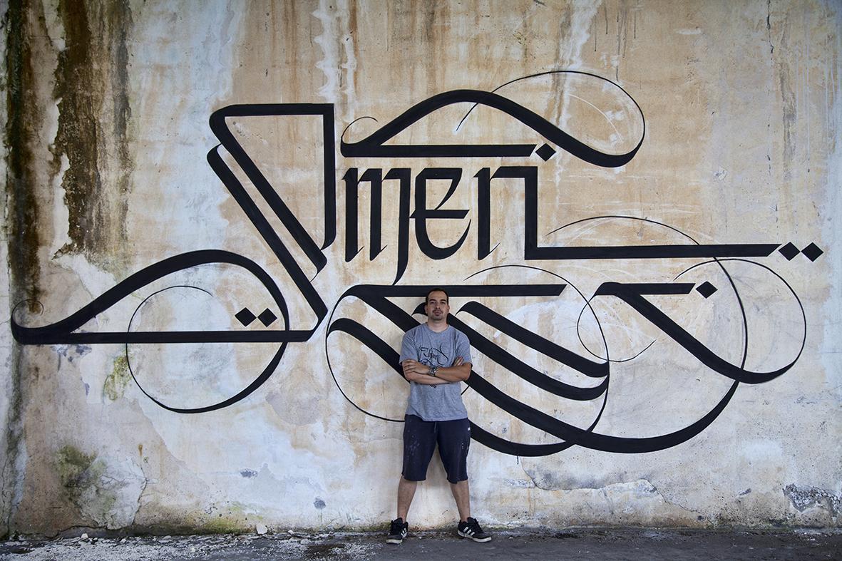 urban_calligraphy_simon_silaidis_omen_04 SML.jpg