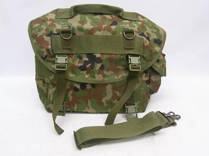 Type 2 Misc Bag