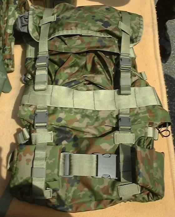 General Combat Rucksack