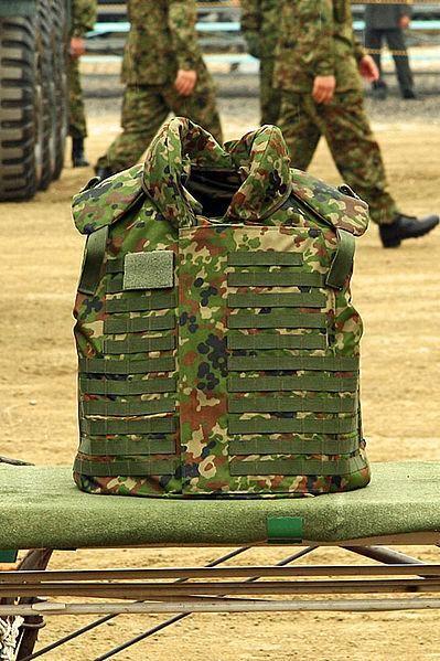 Bulletproof Vest -Type 2