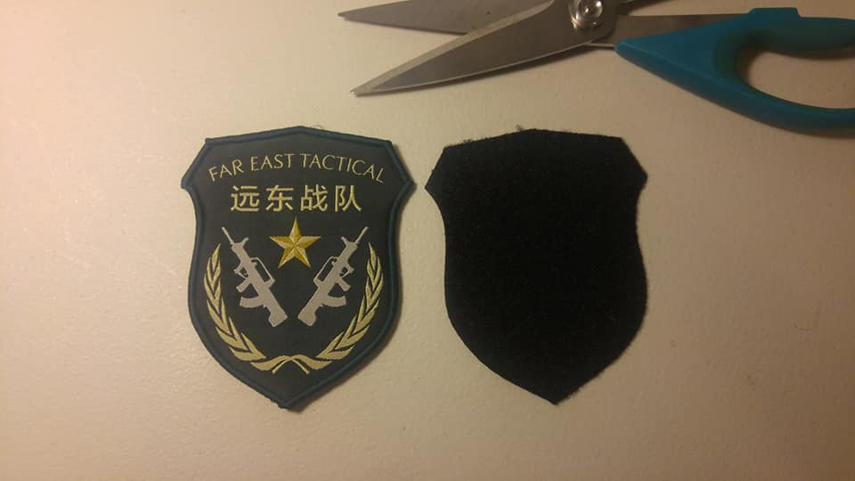 Step 01: Start with a patch that has a Velcro cover.