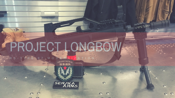 PROJECT LONGBOW.png