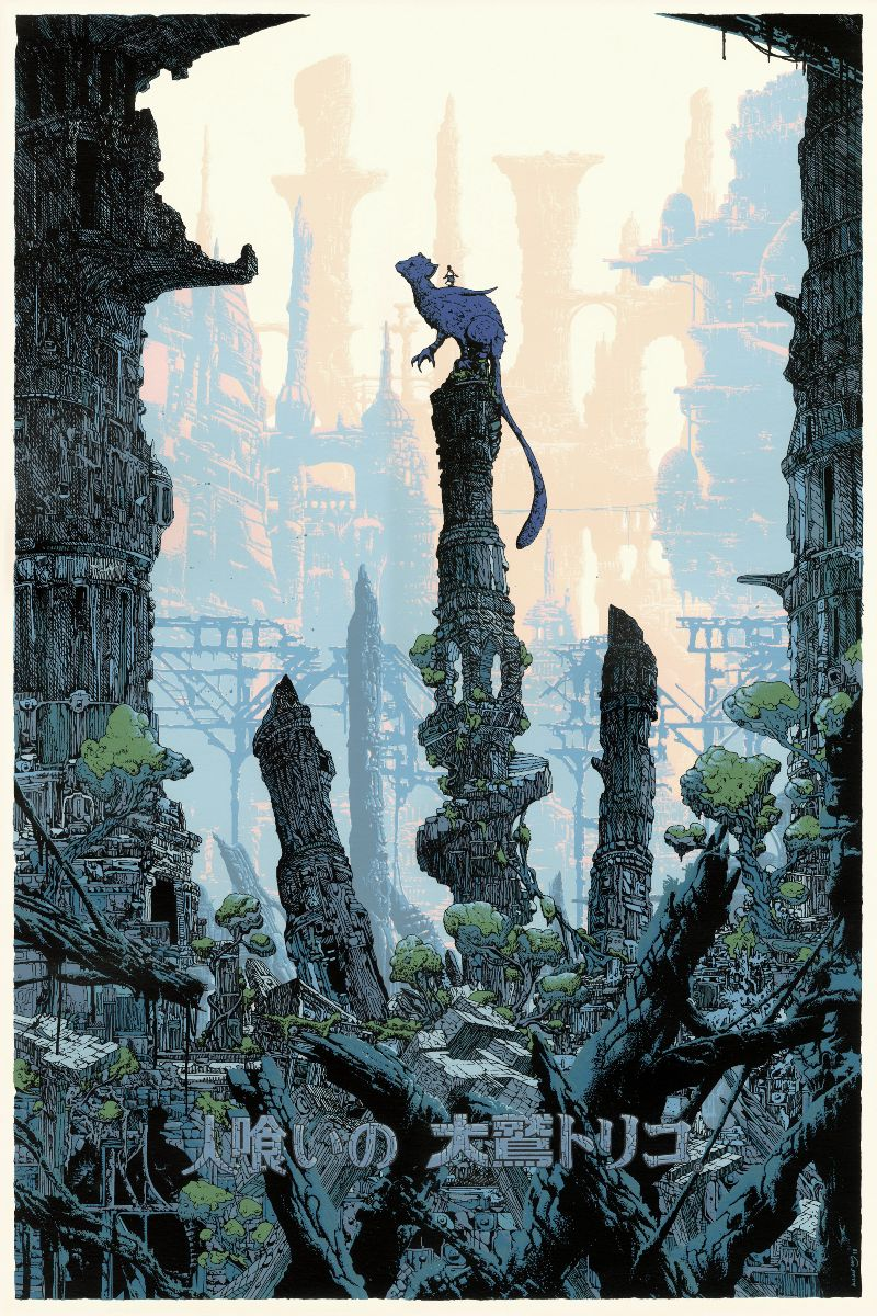 The Last Guardian (VAR) by Kilian Eng
