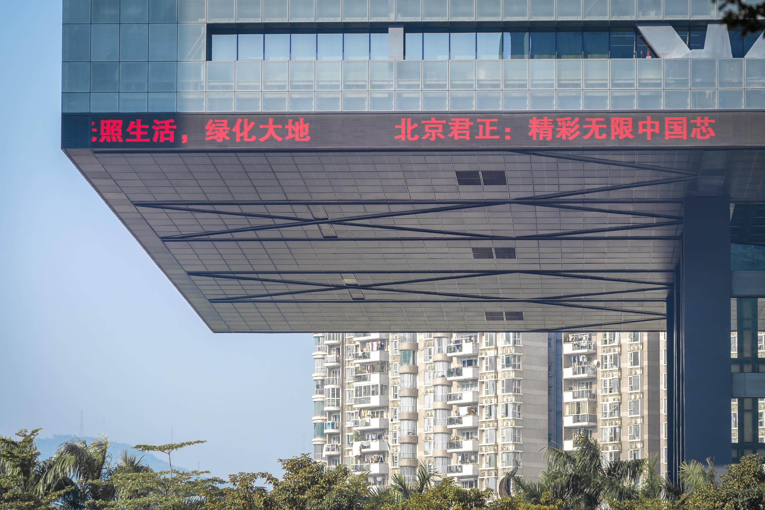 B001-SHENZHEN-STOCK-EXCHANGE-CHINA-OMA-深圳证券交易所-by-Sebastian-Loaiza-www.sebloaiza.com-2500px-Web-5.jpg