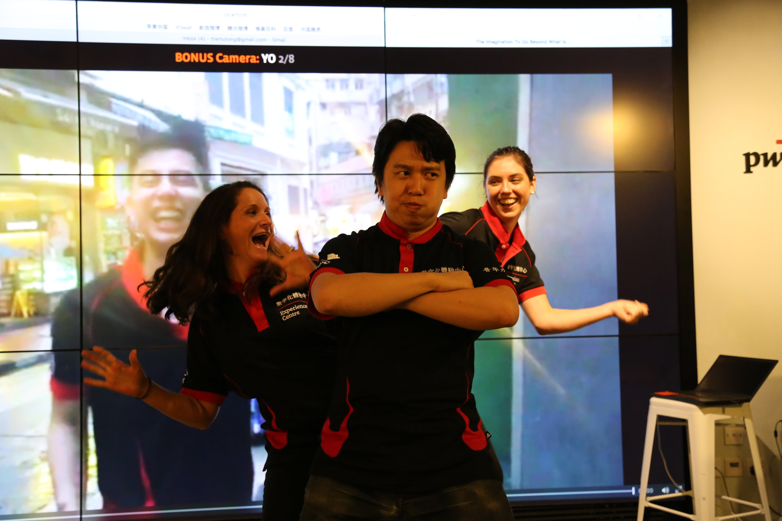 PwC Experience Centre Go Game -