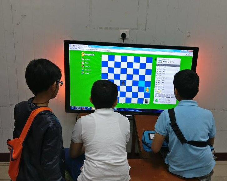 Chess Coaching in Kalyan Nagar