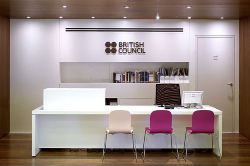 British Council, Jerusalem
