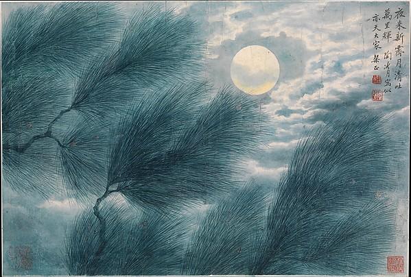 Full Moon, Tao Lengyue
