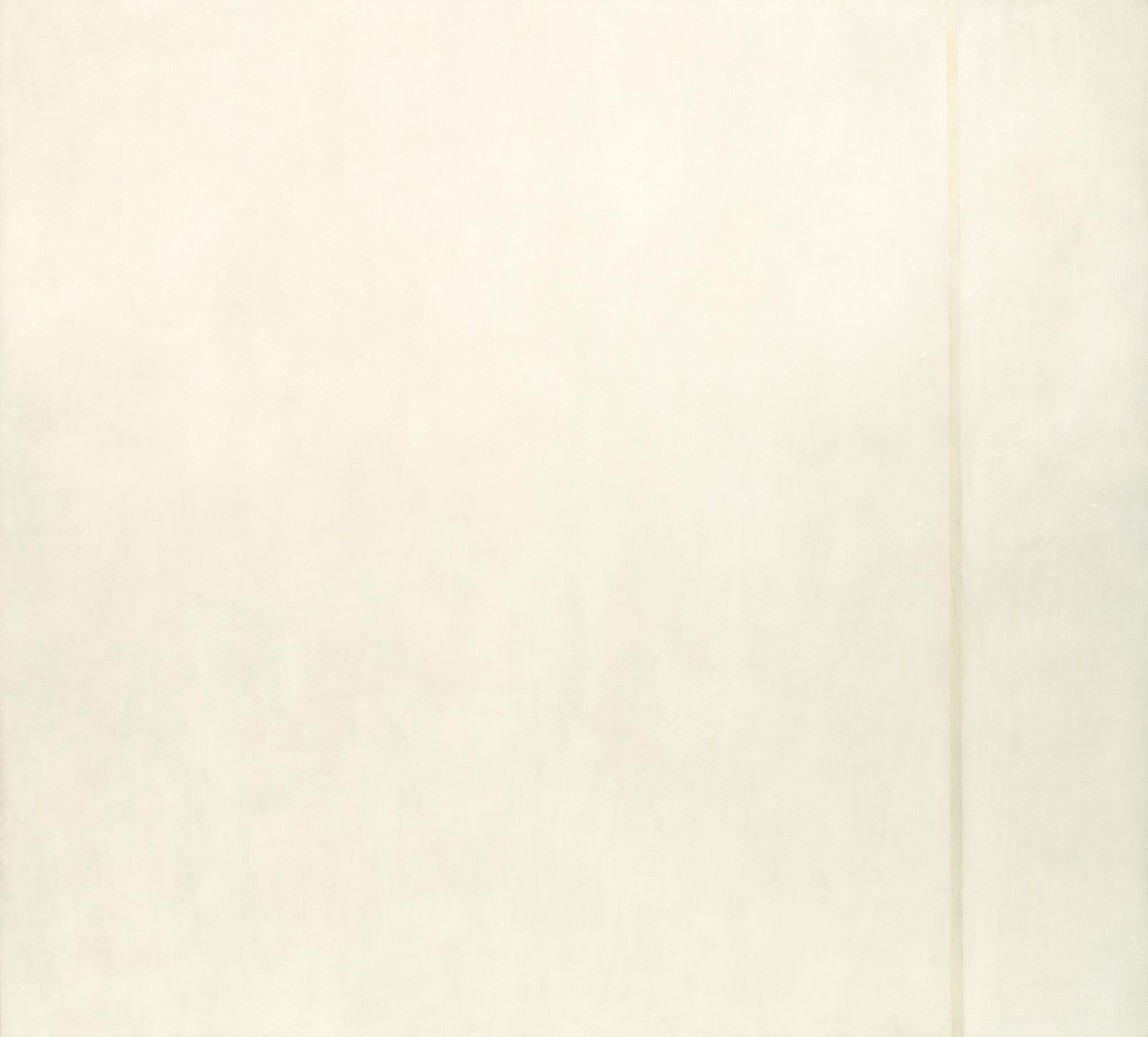 "Barnett Newman,  ""The Voice"""