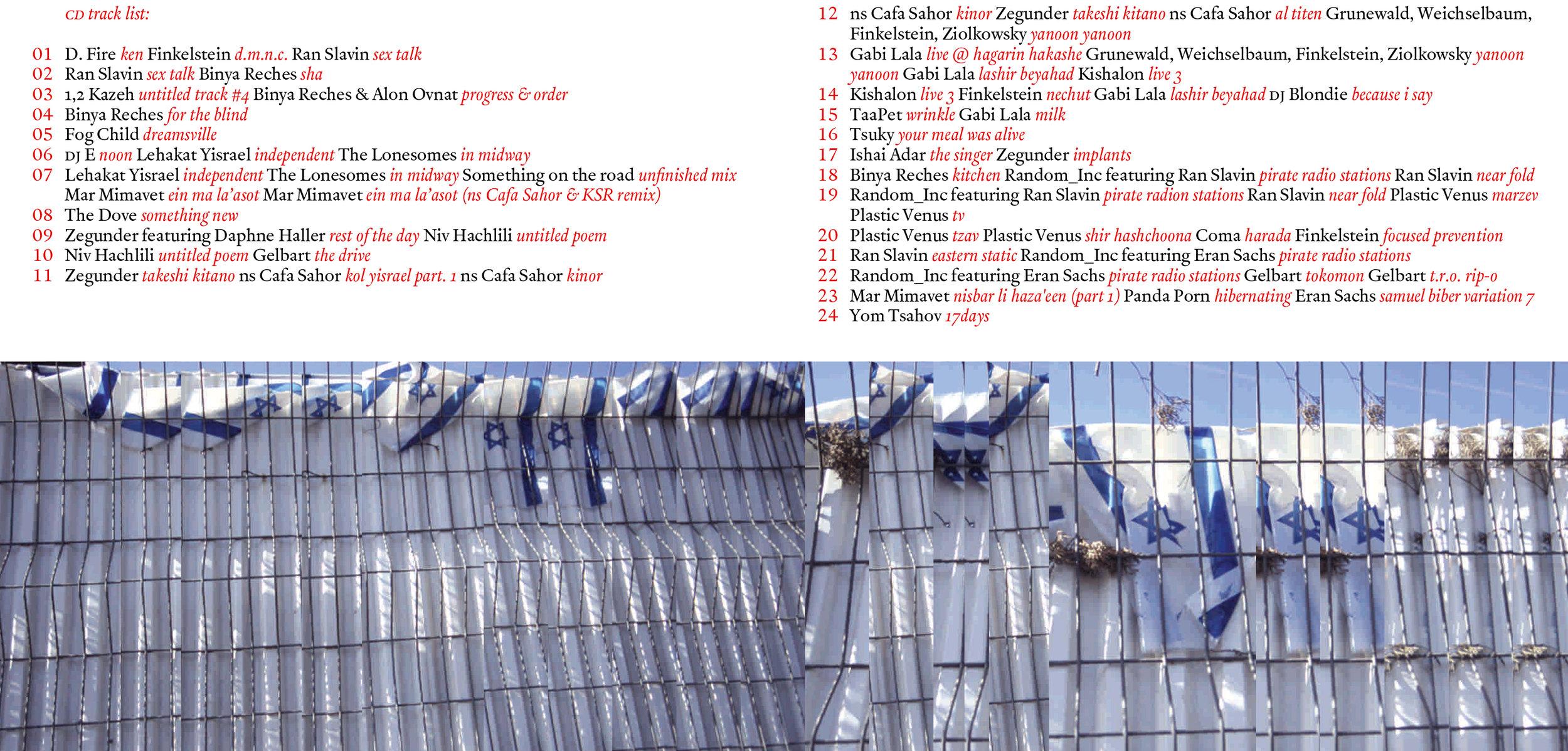 booklet-copy-13.jpg