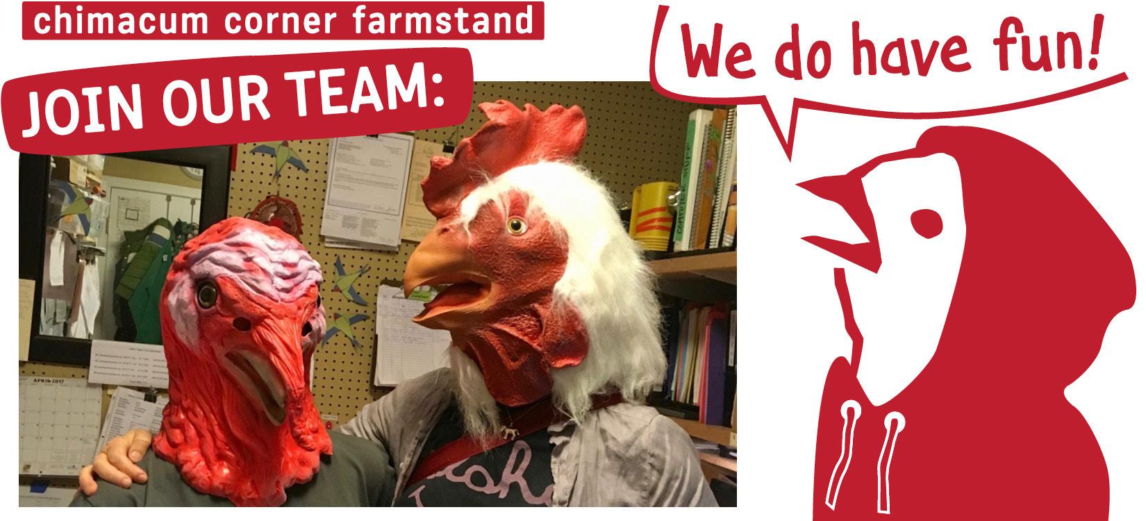 join-our-team-cartoon-chimacum-corner-farmstand.jpg