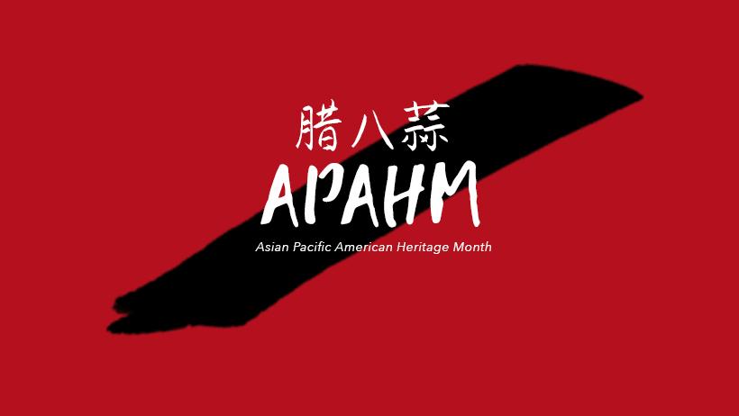 APAHM banner