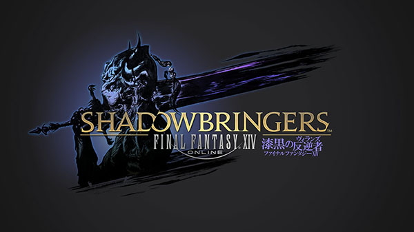 FFXIV-Shadowbringers-Ann_11-16-18.jpg