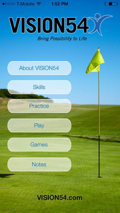 App Main Navigation