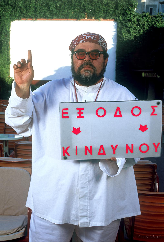 Stamatis Kraounakis / composer - lyricist - singer - producer - writer