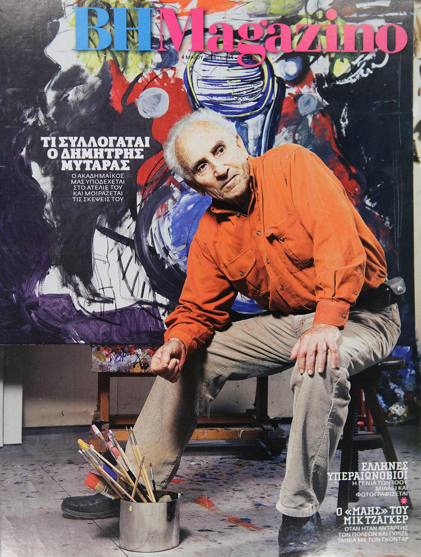 Dimitris Mytaras / painter / BHMagazino No 394