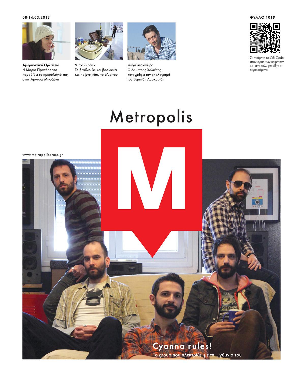Cyanna / music band / Metropolis No 1019