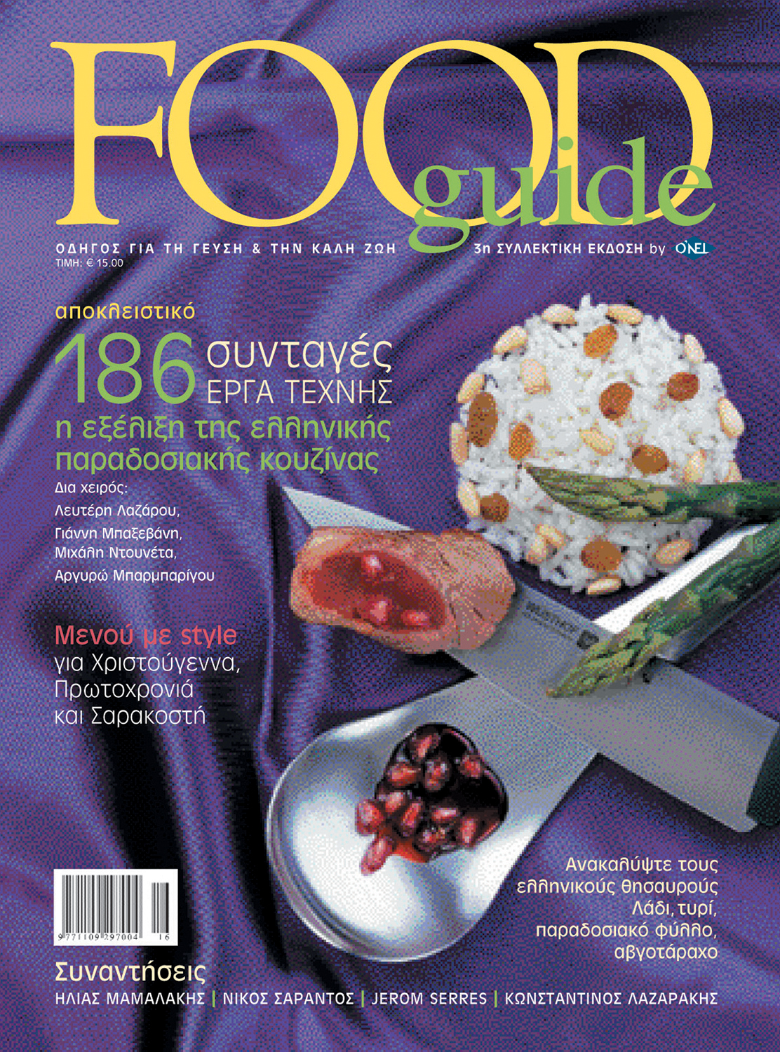 Food guide 3rd special edition by O'NEL