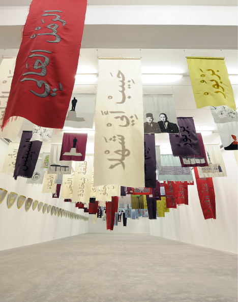 Marwan Rechmaoui. Blazon, 2015. Courtesy: Sfeir-Semler Gallery
