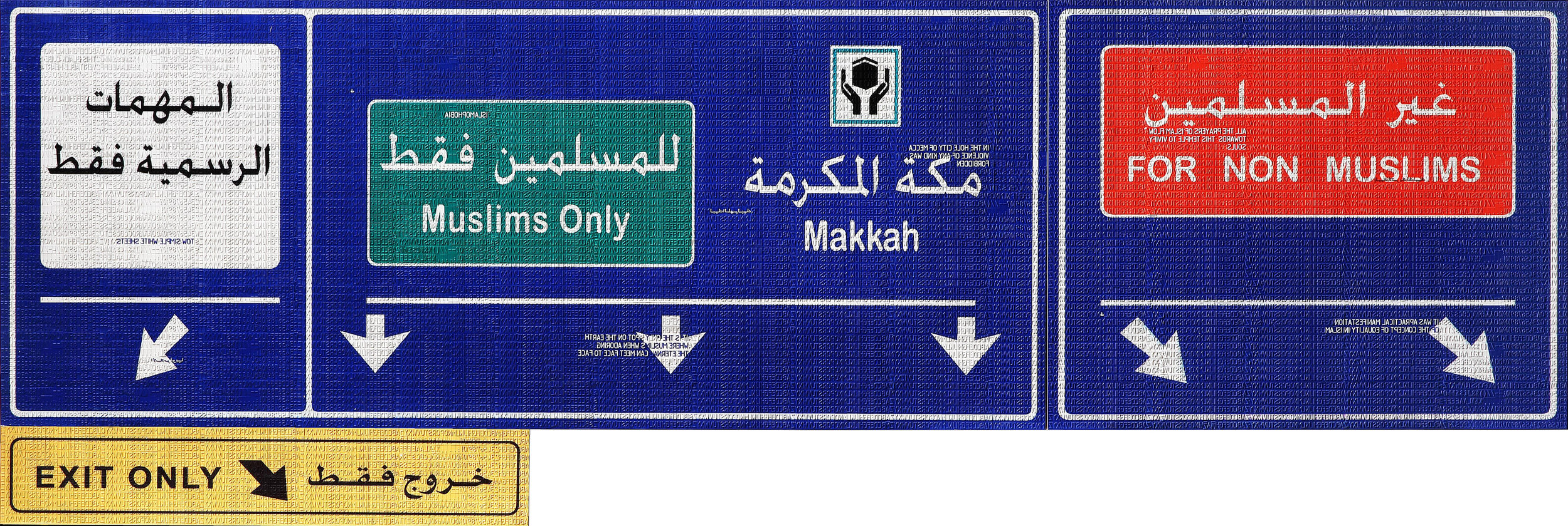 Abdulnasser Gharem. Road to Makkah (2014)Digital print and lacquer paint on rubber stamps on aluminum. Image courtesy of the artist and UMOCA.