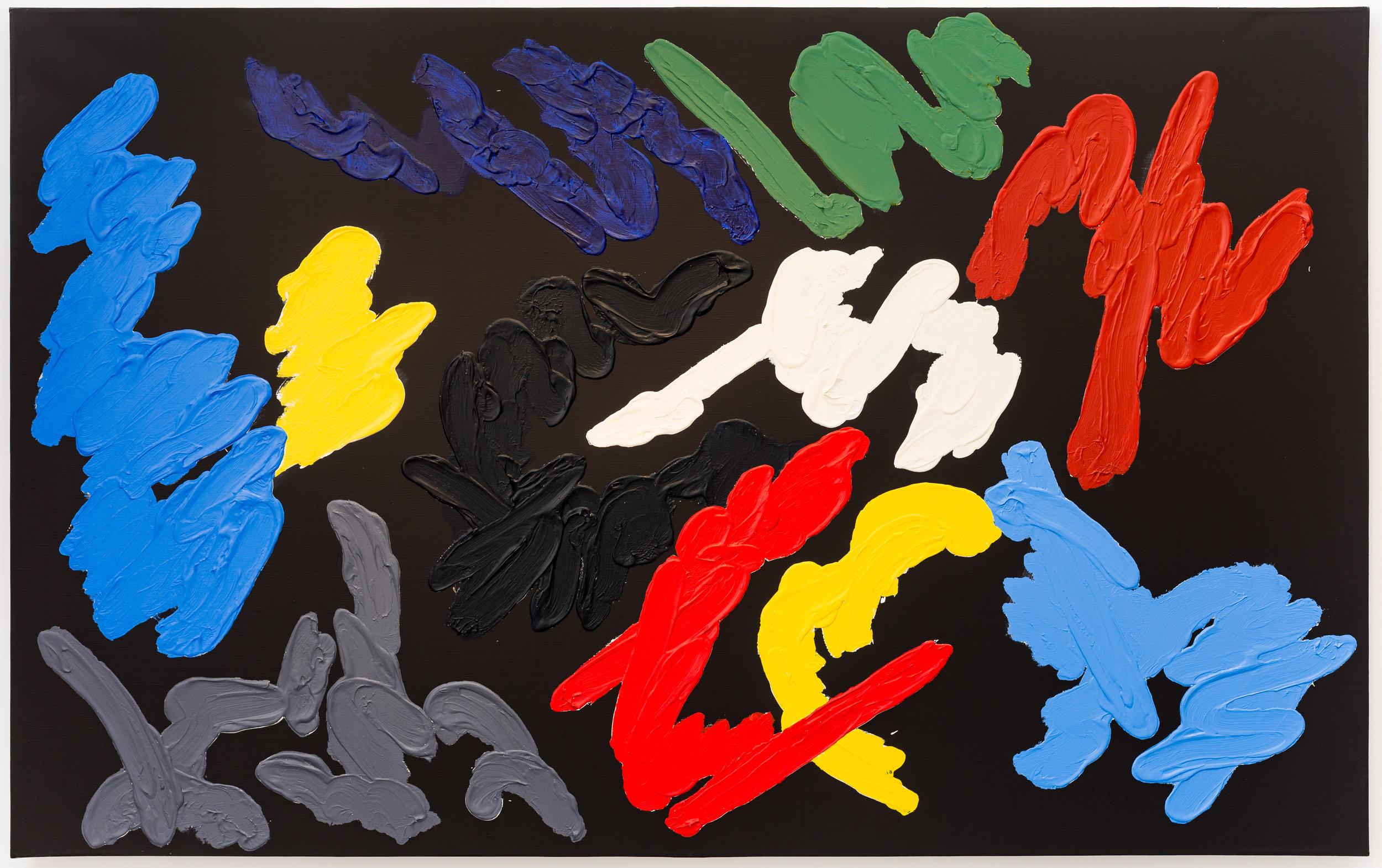 Noir. Acrylic on canvas,1983.Courtesy of Jean-Paul Najar Foundation (JPNF)
