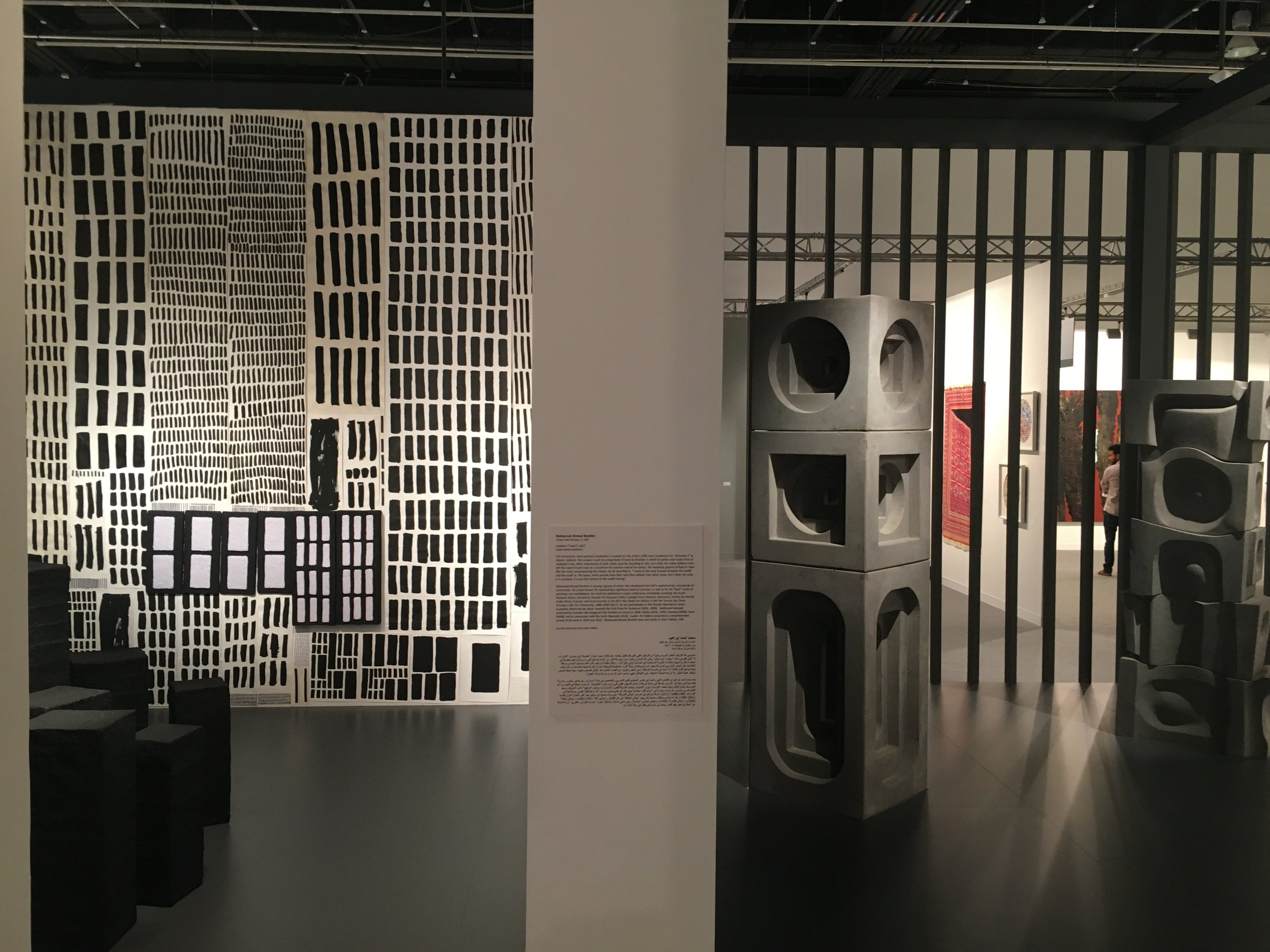Part of the Line exhibition, curated by Maya Allison under the Gateway banner of Abu Dhabi Art, 2017. Image taken by Anna Seaman