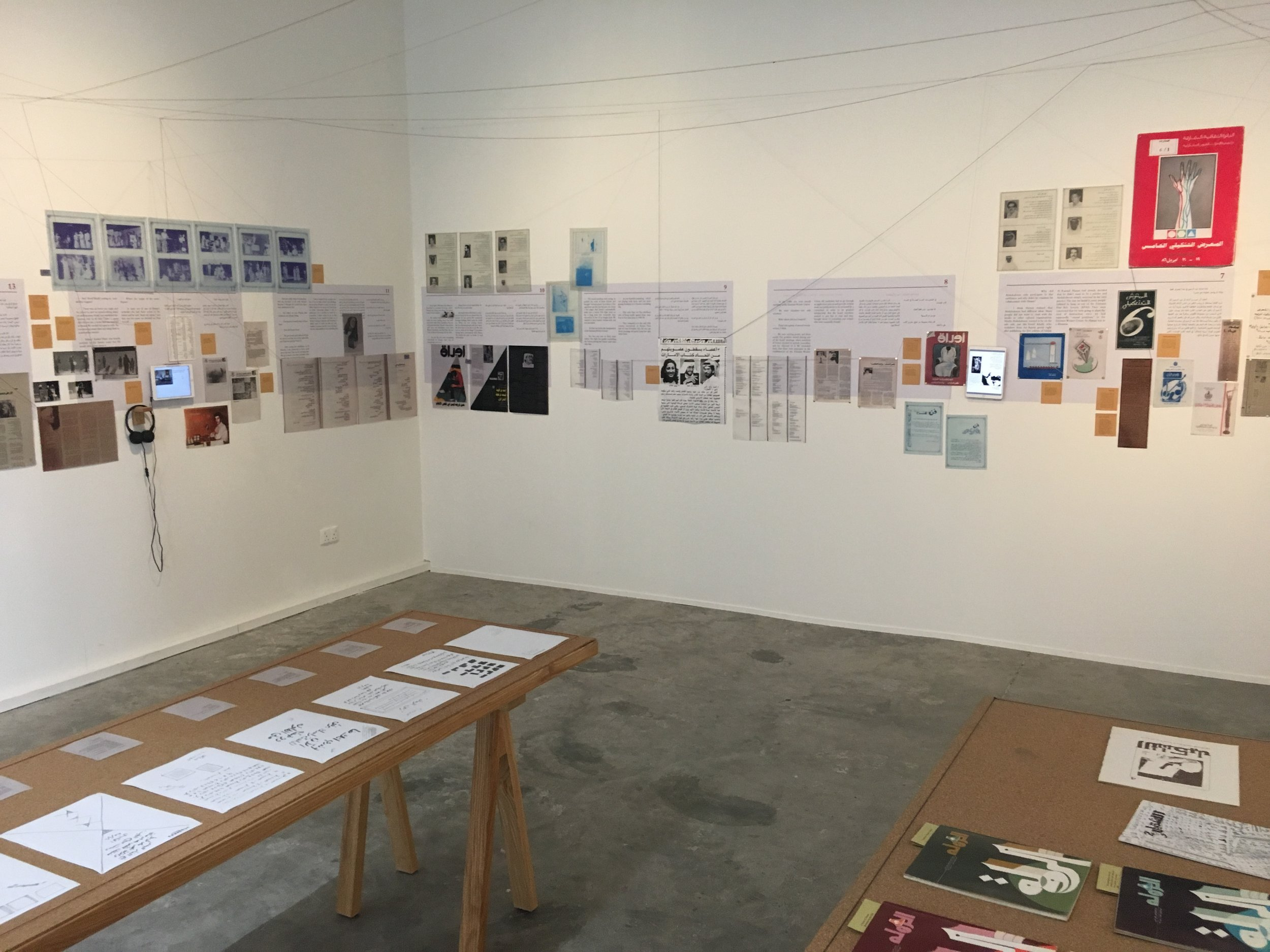 Part of Art Jameel's Research Studio: Annotations presentation in Alserkal Avenue. Image taken by Anna Seaman.