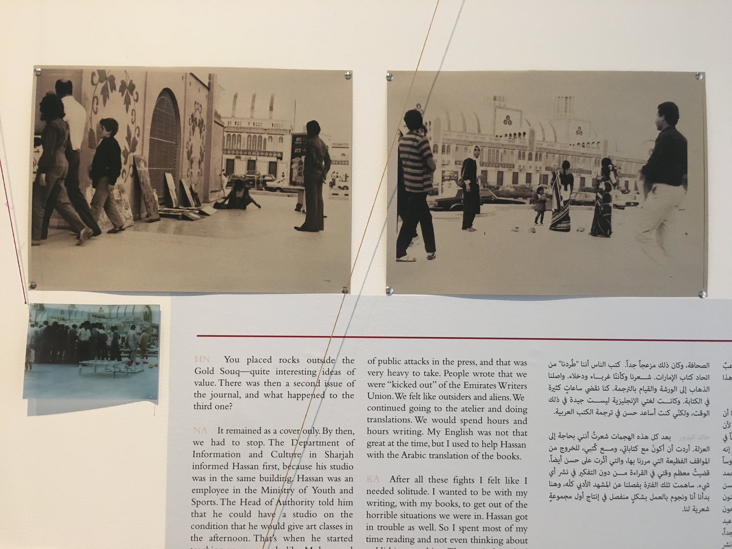 Annotations on the conversation include reproduced images, essays and articles written and produced in the early 1980s. Image taken by Anna Seaman