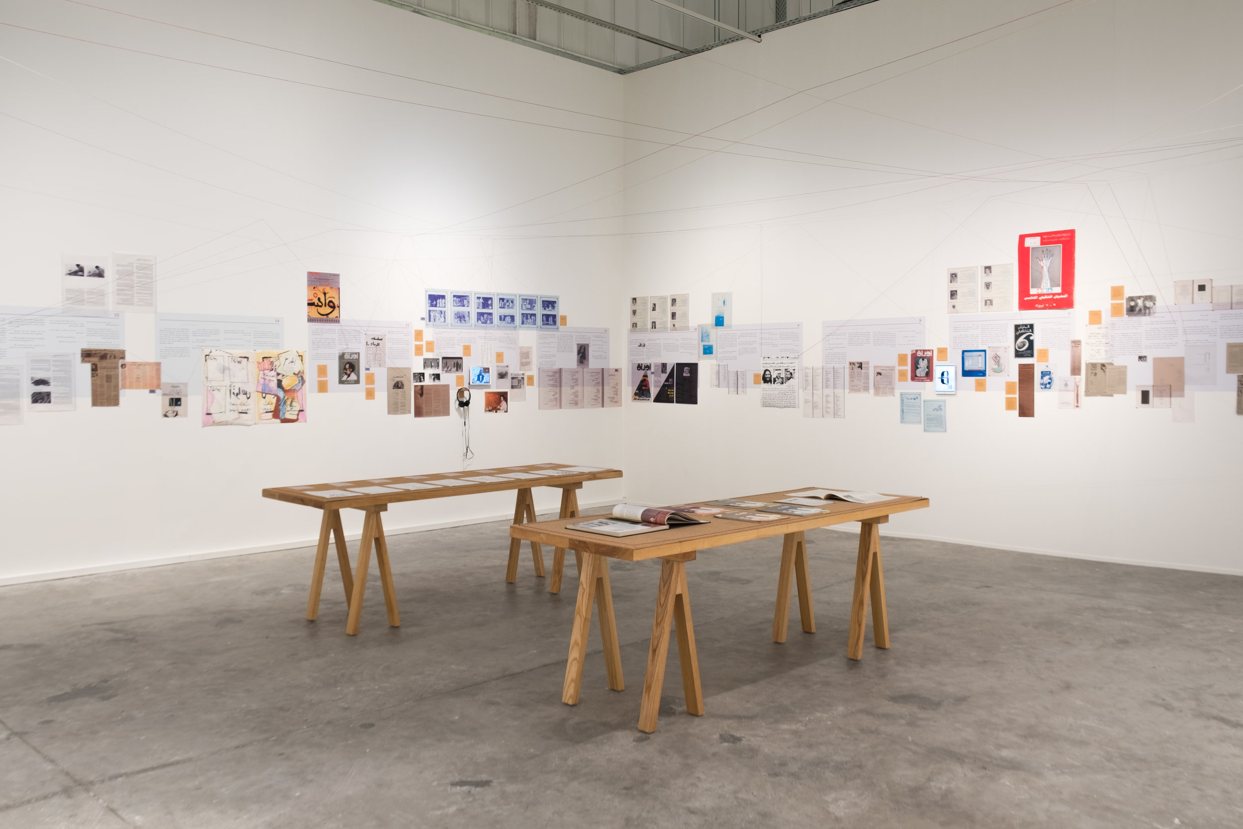 Annotations: Interdisciplinary Practices of the Early 80s in the UAE. Project Space Art Jameel's research studio. Image courtesy of Art Jameel