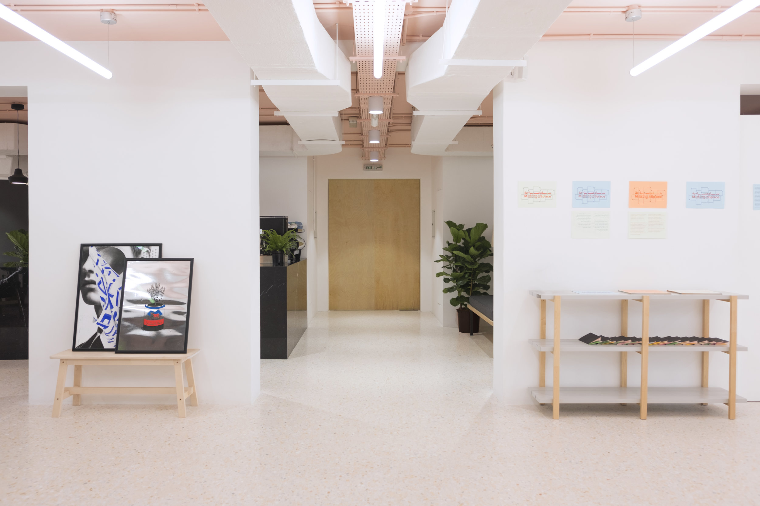 Inside Fikra Campus. The experimental gallery will host regular exhibitions and also a place for resident designers to work.