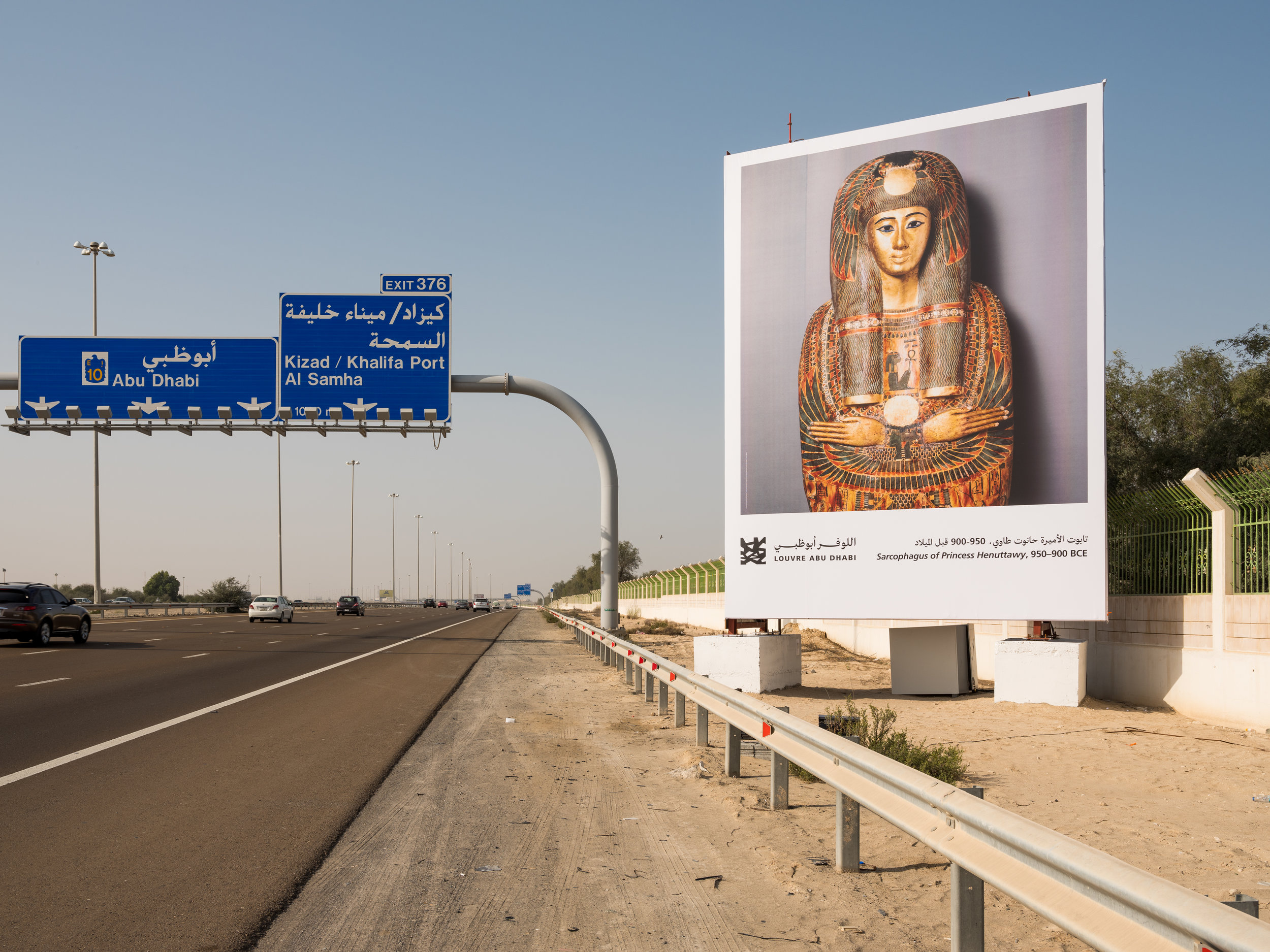 The  Sarcophagus of Princess Henuttawy  from Ancient Egypt is another of the 10 billboards launched to make the drive to the museum more interesting as well as to mark Innovation Month in the UAE. Image courtesy of Louvre Abu Dhabi