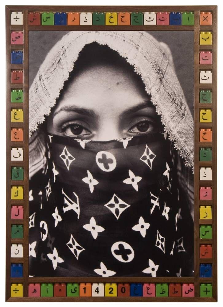 Hassan Hajjaj. Eyes on Me (2000) Image courtesy of Hassan Hajjaj.