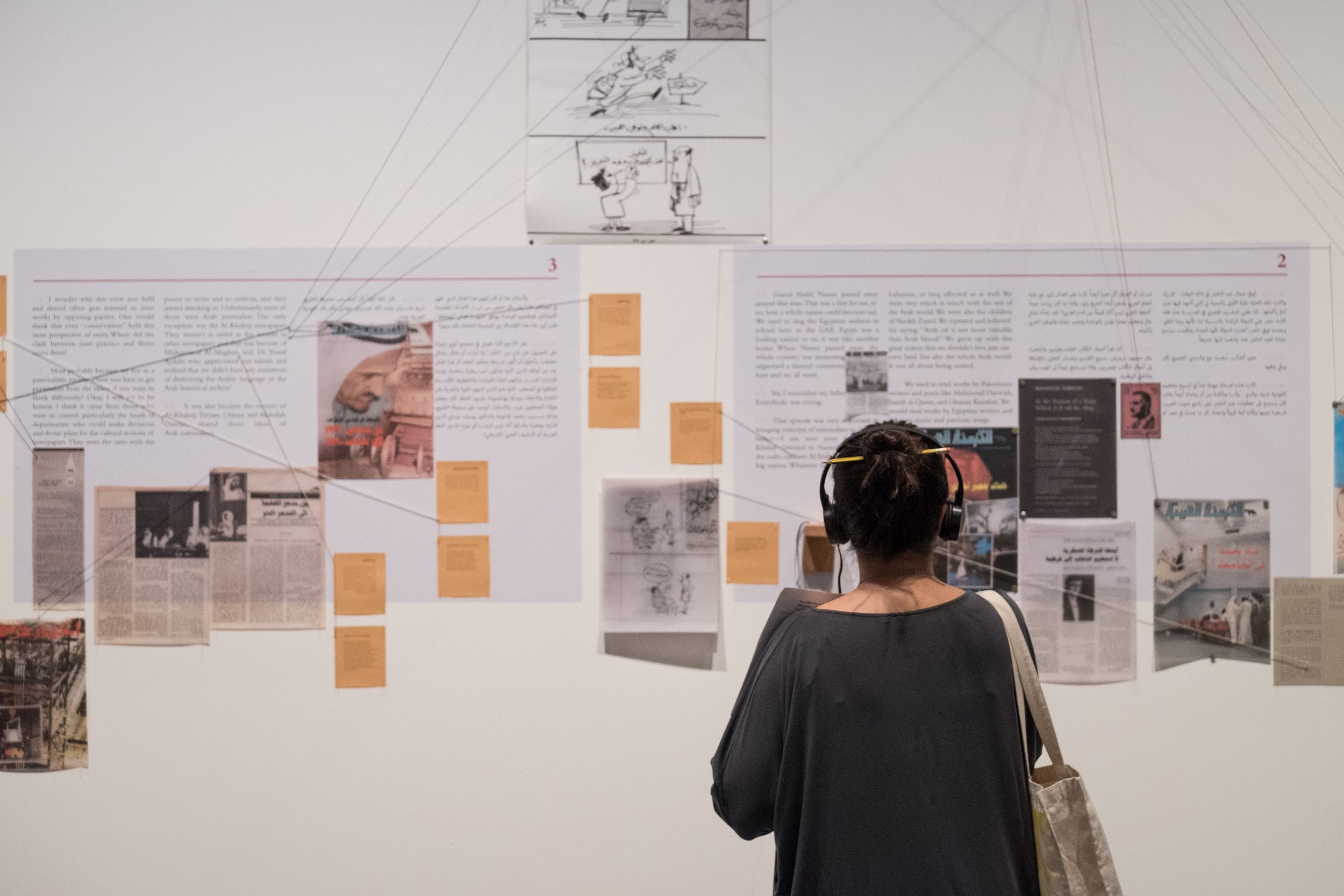 Art Jameel Commissions Arts Writing and Research announced.jpg