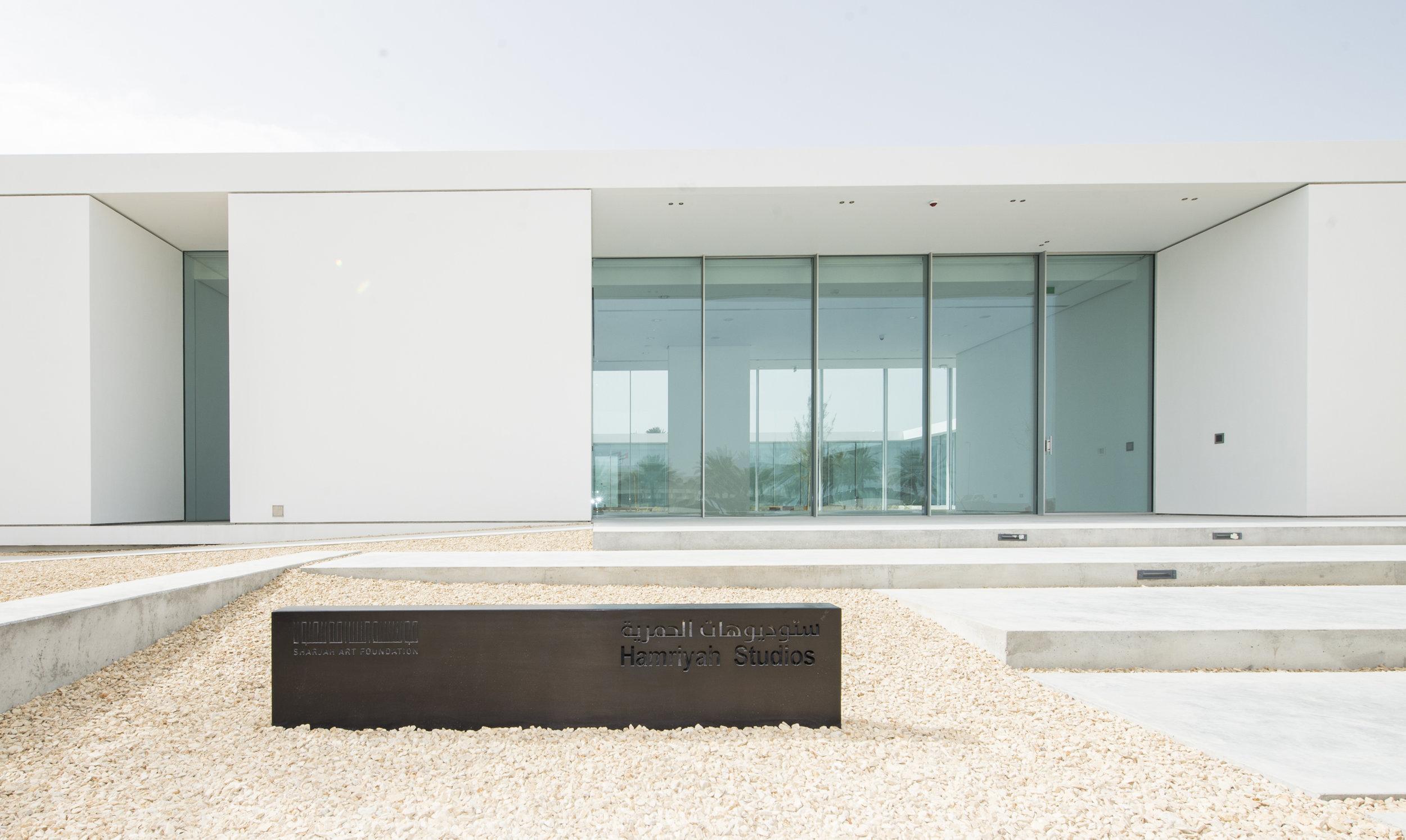 Al Hamriyah Studios. Image courtesy of Sharjah Art Foundation