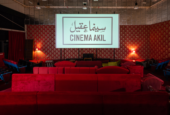 cinema-akil-interior.jpg