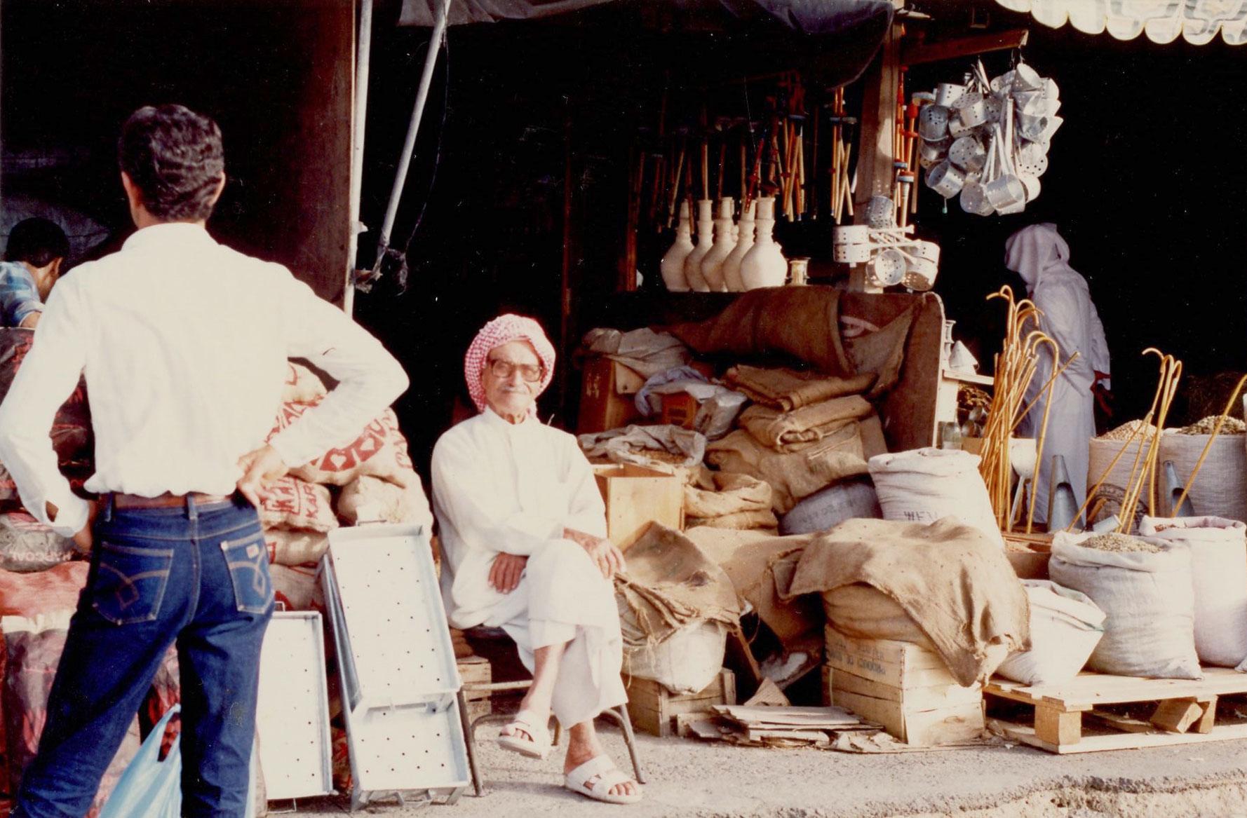 Image courtesy of Hashem Al Ajmani, Sharjah, 1980s