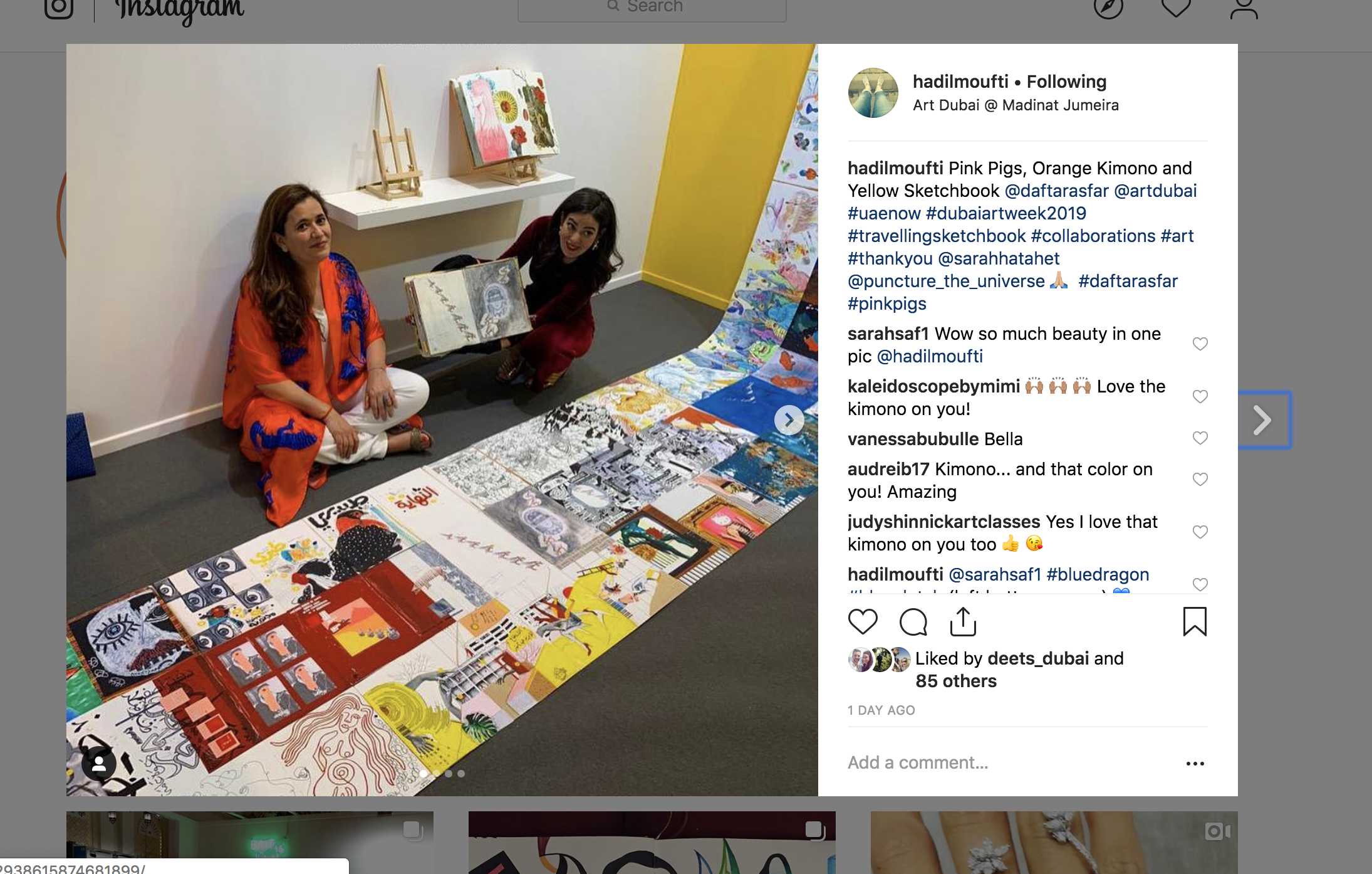 Screenshot from Hadil Moufti's instagram showing her exploration of Daftar Al Asfar with the founder Sarah Hatahet.