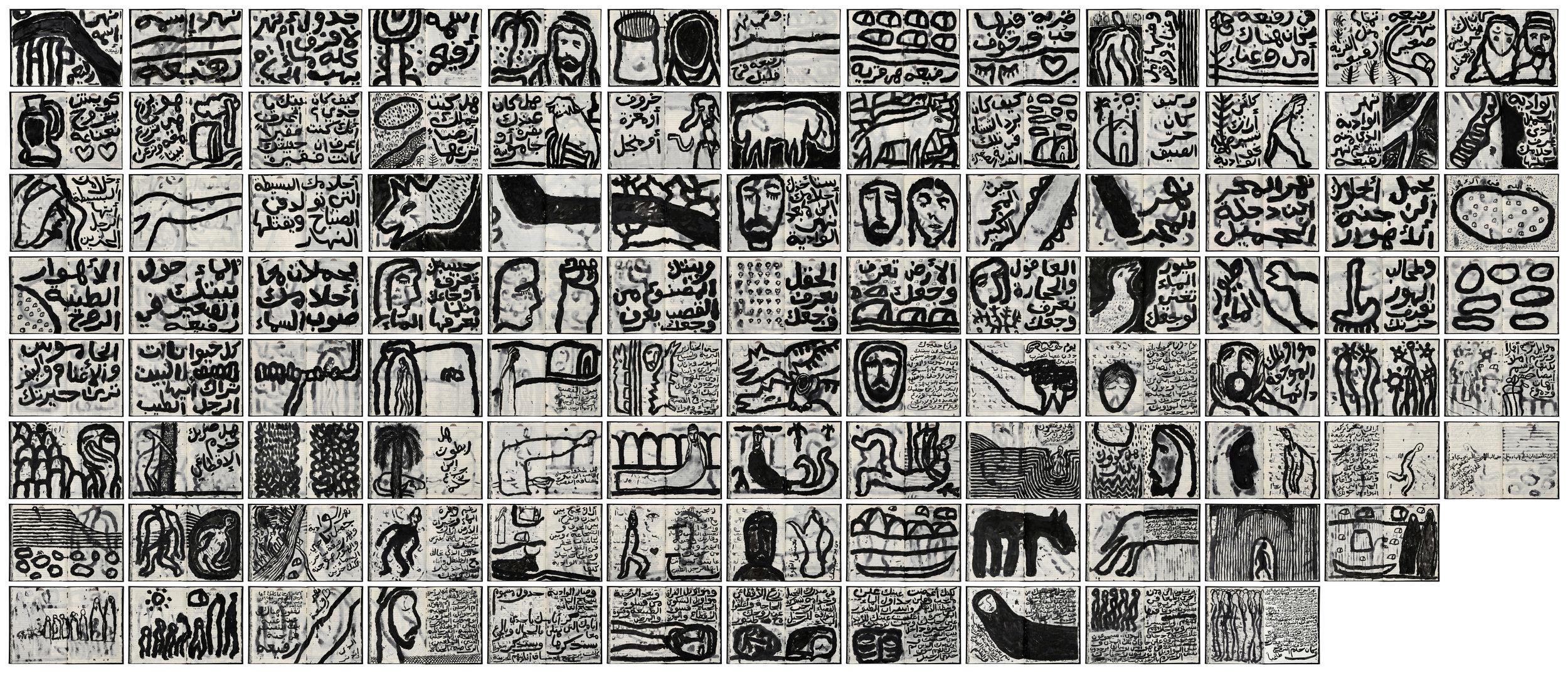 Sadik Kwaish Alfraji: Rivers Book 1 (2018). Image courtesy of Ayyam Gallery.