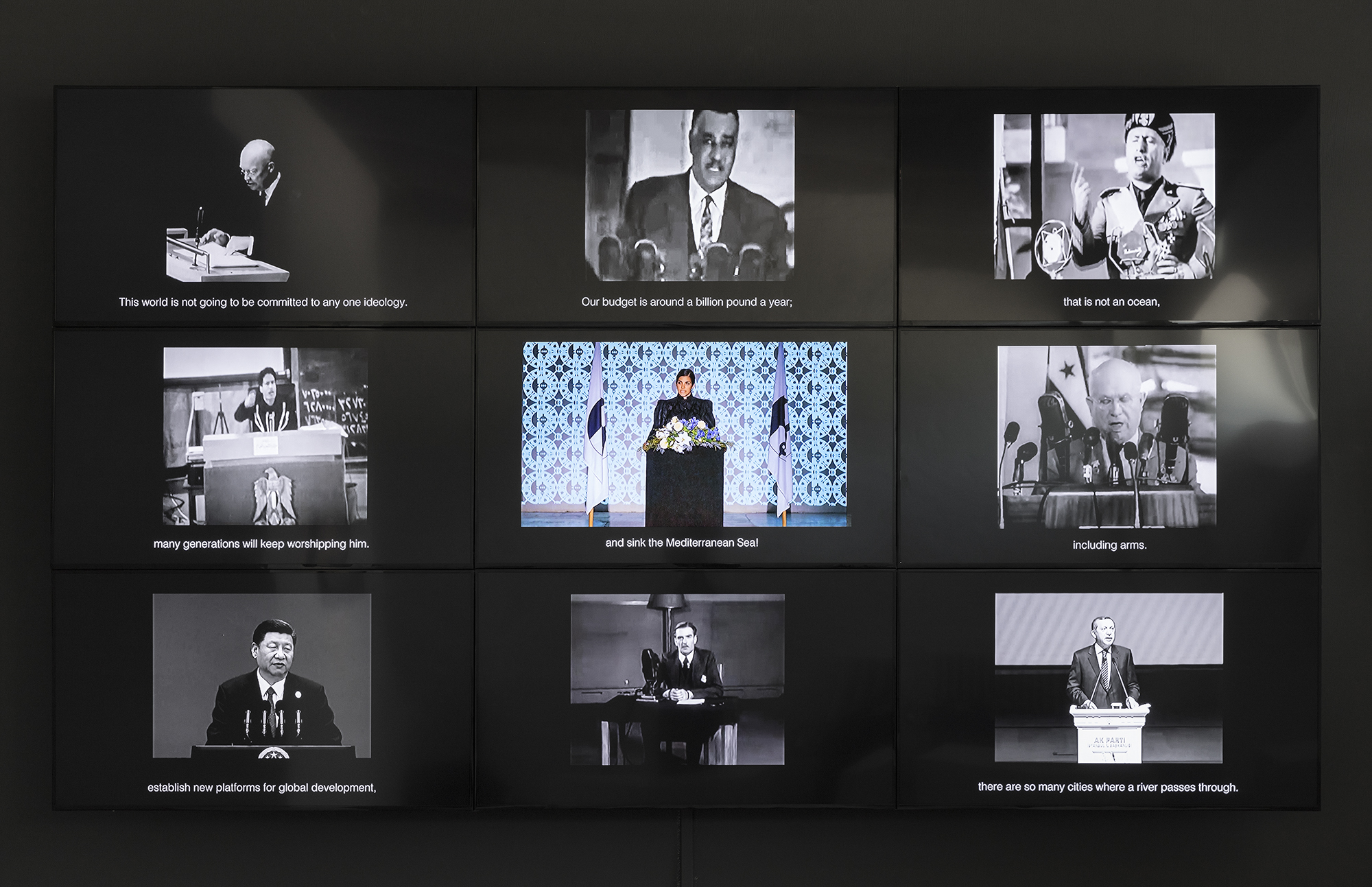 Heba Y. Amin - Operation Sunken Sea, The Anti Control Room. Courtesy of Zilberman Gallery.