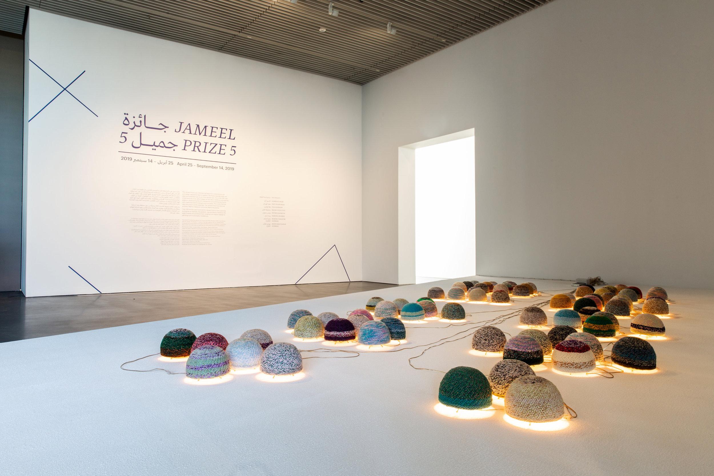 Jameel Prize 5